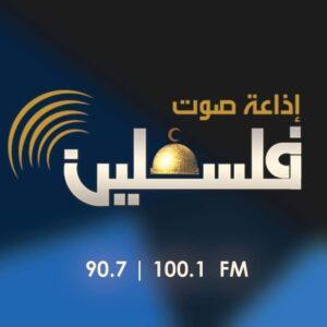 voice of palestine radio zero waste